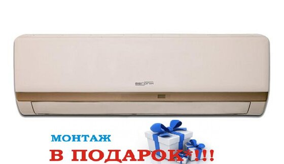 Сплит система Aeronik Brown ASI-09HS3/ASO-09HS3
