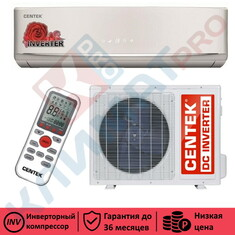 Сплит система Centek air CT-5909 DC INVERTER